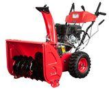 Снегоуборщик DDE ST9070L (двигатель Loncin 9,0л.с., 28'' , 6 вперёд/2 назад,