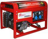 Генератор бензиновый DDE DPG7551E однофазн.ном/макс.  5/6кВт (UP188, т/бак 25л, электростарт, 85кг)