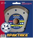 Пылесос аккумулфторный MAKITA 4076DWX