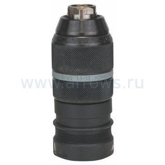 Патрон быстрозажимной BOSCH  для GBH 2-24DFR,PBH 240 - цена, фото, технические характеристики