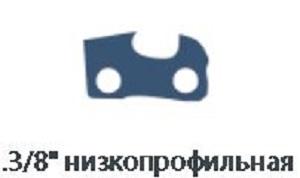 "Бензопилы Цепи с шагом .3/8"" низкопроф. для паза 1,1 мм"