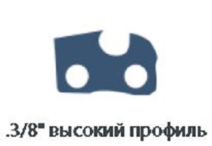 "Бензопилы Цепи с шагом .3/8""высокопроф. для паза 1,5 мм"